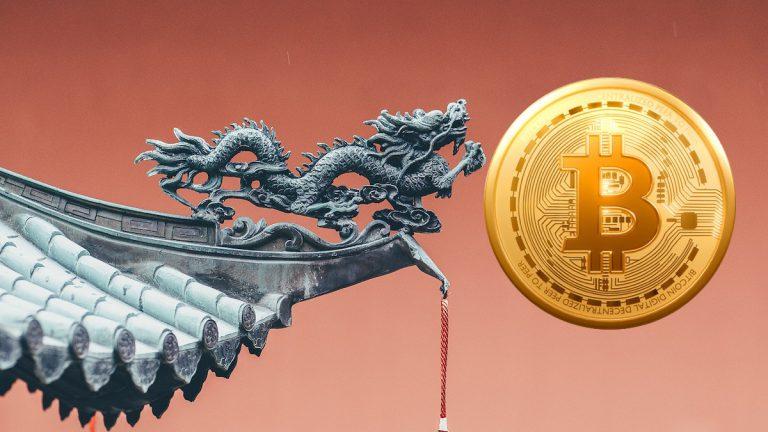 bitcoin china neu